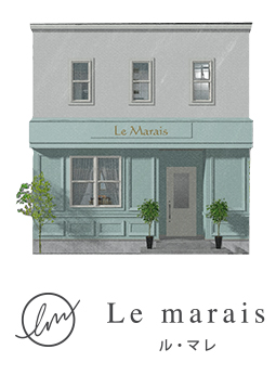 Lemarais(ル・マレ)