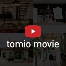 tomio movie(Youtube)