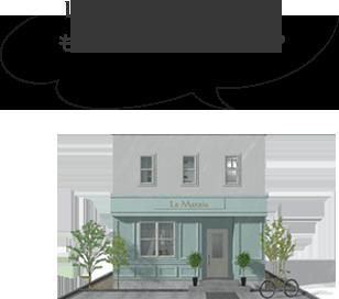 Le maraisの暮らしがもっと知りたくなったら?
