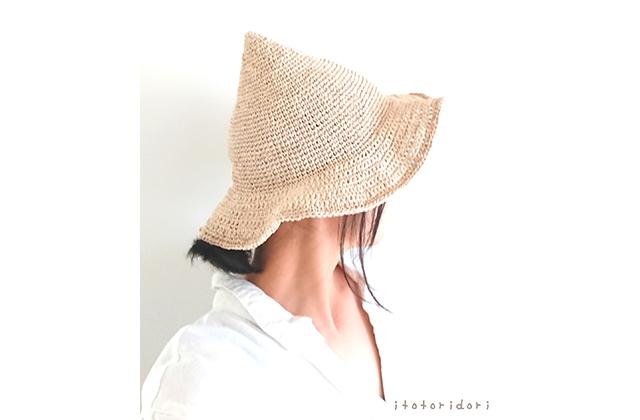 糸とりどり 編み小物、アクセサリー