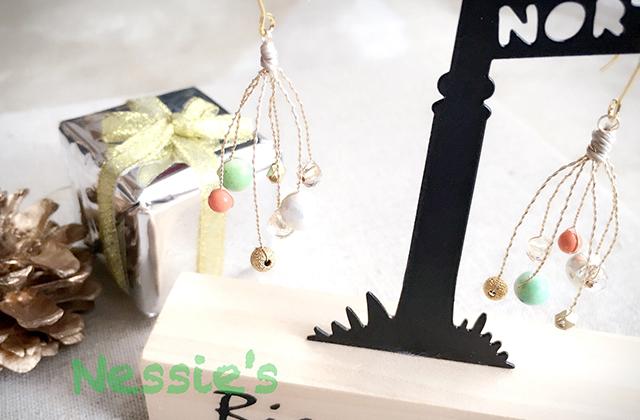 Nessie's アクセサリー、雑貨