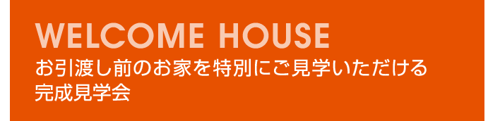 WELCOME HOUSE