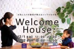 WELCOME HOUSE 12月1日(土)・2(日)四街道市<TOMIO DESIGN HOUSE>