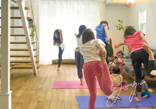 ヨガ:新築完成見学会 千葉の注文住宅 トミオ