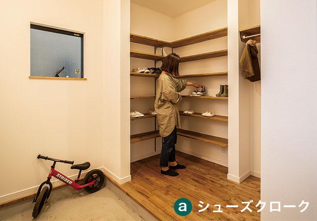 ガレージ:新築完成見学会 千葉の注文住宅 トミオ
